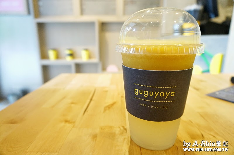 Guguyaya14