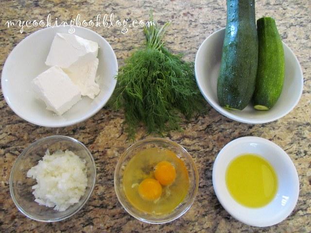 Вита баница с тиквички копър и сирене