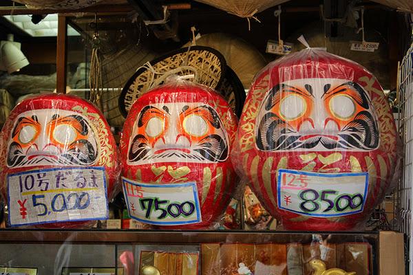 japan money dolls, good luck japan, lucky japan