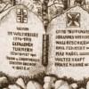 rycina pomnika poświęconego sportowcom ze Związku Gimnastycznego i Sportowego Szczecin-Drzetowo
