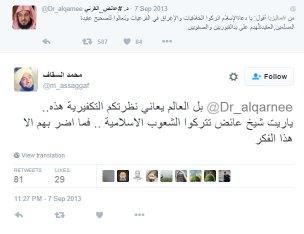 Sayyidil Habib Muhammad bin Abdurrahman Assegaf (Fattabiouni) membalas cuitan Syaikh Aidh Al-Qarni Al-Wahhabi.