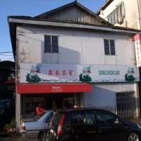 3D2N Kuching Day 2 : Sarawak Laksa, Teh C Special, Semenggoh Orang Utan, Belachan Bee Hoon, Kek Lapis, Dayang Salhah, Pork Satay, bing!, White Lady