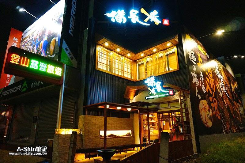 備長乂天日本燒肉定食專門店-1