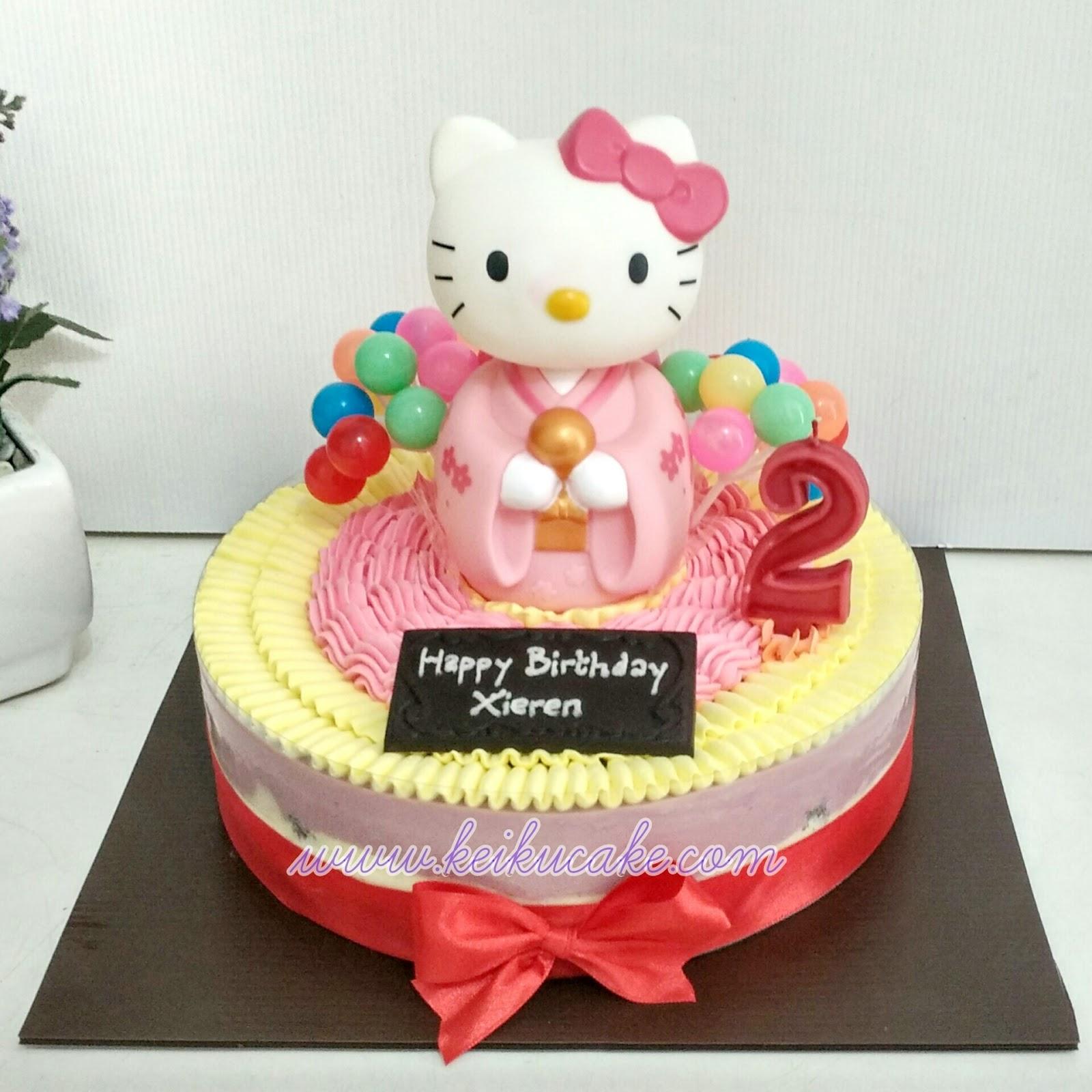 Keiku Cake Hello Kitty Kimono On Cheesecake