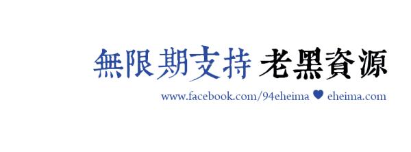 示範康熙字典FB封面產生器