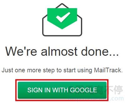 MailTrack教學Chrome擴充功能使用