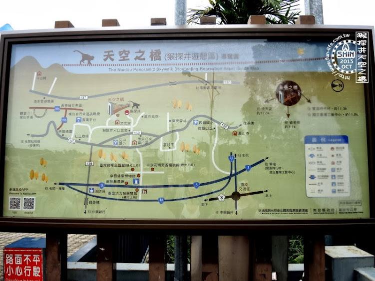 先來瞧瞧猴探井遊憩區的地圖。