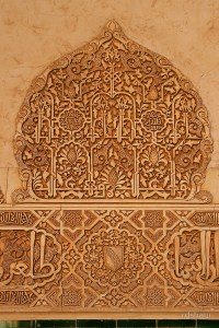Arabesque Art of Islamic Spain