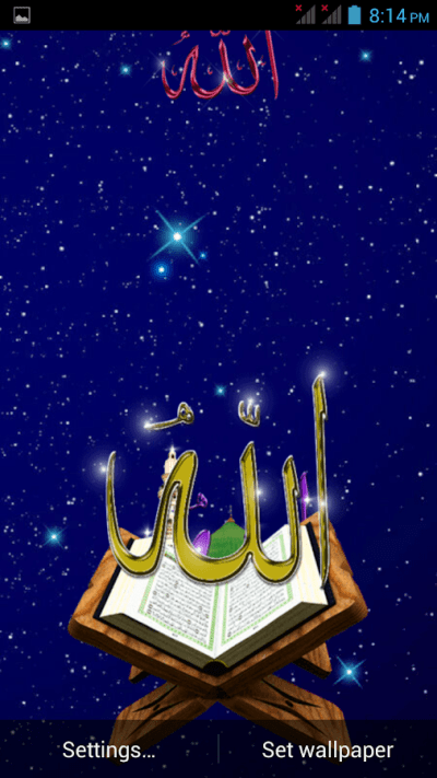 Allah 4d Live Wallpaper - Android Apps on Google Play
