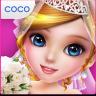 Coco Wedding 1.2.5