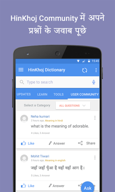 English Hindi Dictionary - Android Apps on Google Play