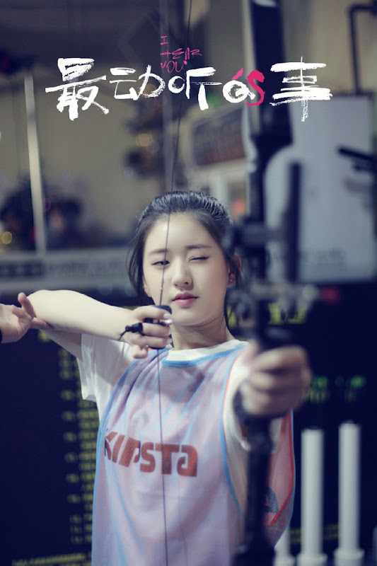 Feng Shu Web Drama: I Hear You - Chinesedrama.info