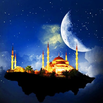 Muslim Pictures Wallpapers - impremedia.net