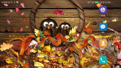 2017 Happy Thanksgiving Live Wallpaper Free - Android Apps on Google Play