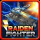 Raiden Fighter, Guerra Mundial pc windows