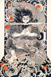Japanese Tattoo Set Wallpapers