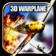 World Warplane War:Warfare sky pc windows
