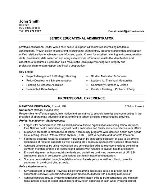 ub sample resume