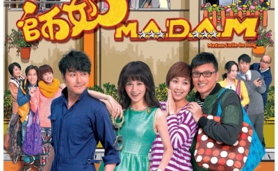 Casual TVB: Overview - Madam Cutie on Duty