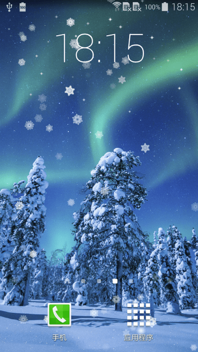 Aurora Winter Live Wallpaper - Android Apps on Google Play