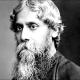 রবীন্দ্রনাথ ঠাকুর এর কবিতা pc windows