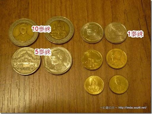 新臺幣兌泰銖/泰幣(THB)匯率最佳情報網站 - 即匯站 RTER.info