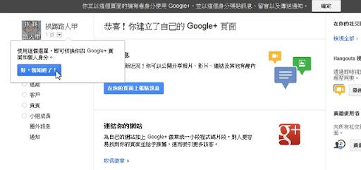 google+48.jpg