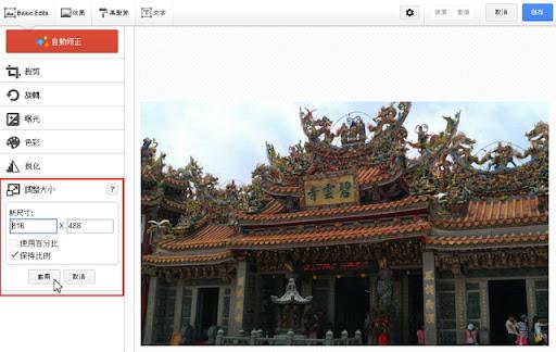 google+18.jpg