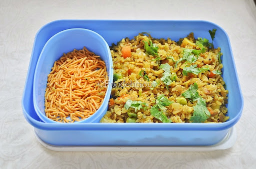 Foodelicious Kids Lunch Box Ideas Thin Red Beaten Rice