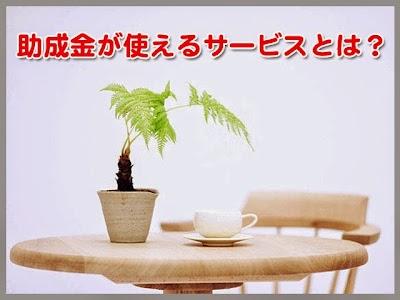 20141030_200.jpg