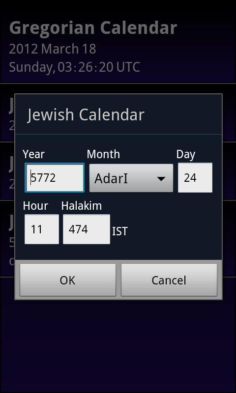 New Gregorian Calendar By Java Xml Javautildate To Xmlgregoriancalendar Stack Overflow Unical Android Apps On Google Play