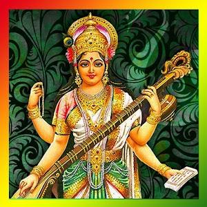 Maa Saraswati 3d Wallpaper 2013 Download Saraswati Hq Live Wallpaper For Pc