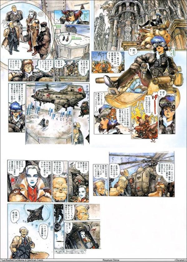 068_Daruma%21_ID1-Foul_Mouthed_Fuchikoma