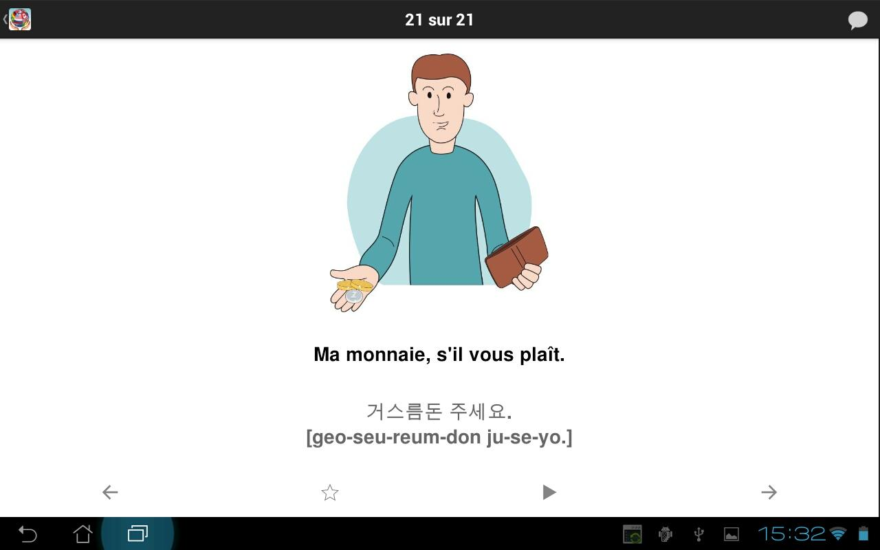 Traduction Suédois En Français Le Traducteur De Voyage Applications Android Sur Google Play