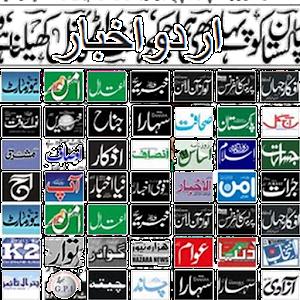 New Google Calendar Mobile Google Calendar Help Center Google Support Urdu Newspapers Pakistan Android Apps On Google Play