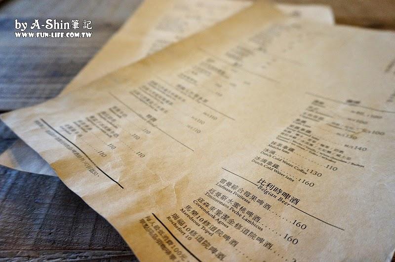 Ino Home cafe 菜單Menu