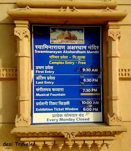 Akshardham Temple Timings