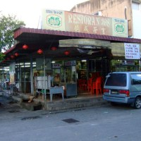 Restoran 398 Thai Food Taman Intan Sungai Petani