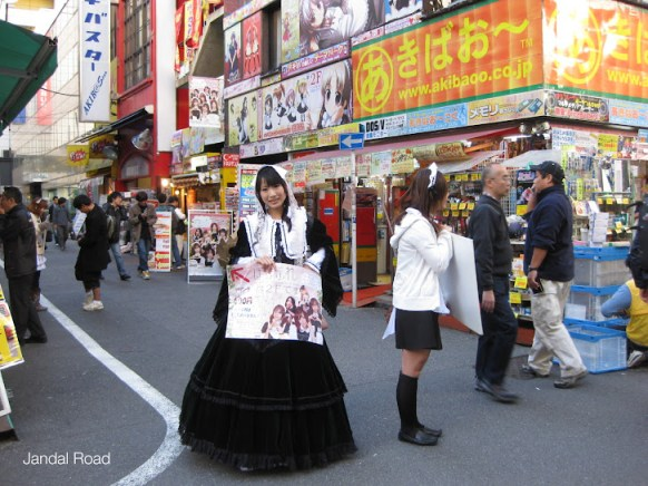 Another maid in Akiba