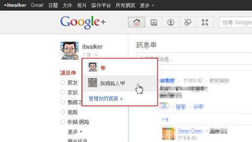 google+49.jpg