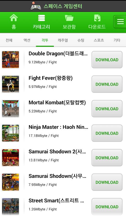 download game apk pure