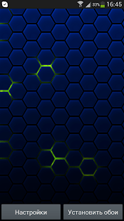Honeycomb Live Wallpaper APK for Blackberry | Download Android APK GAMES & APPS for BlackBerry ...