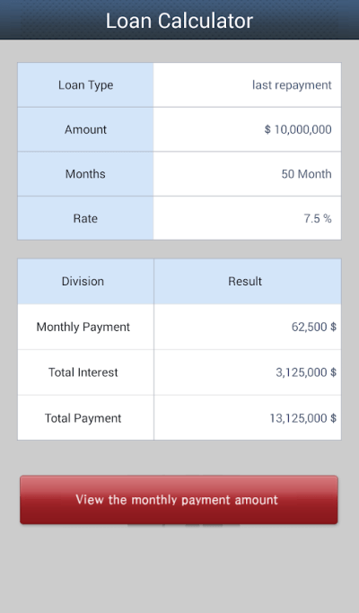 Loan Payment Calculator - Android Apps on Google Play