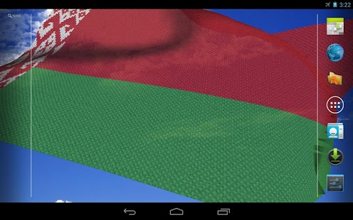 Vfx 3d Live Wallpaper Apk Download App 3d Belarus Flag Live Wallpaper Apk For Kindle Fire