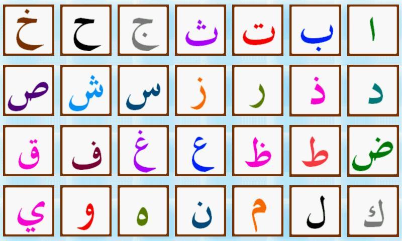 Islamic Calendar Themes The Council Of Islamic Guidance Al Mahdi Islamic Centre Arabic Letters New Calendar Template Site