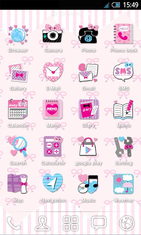 Great Calendar App Android Mail Android App Enjoy The Freedom Mail Sweet Icon Change Lovelybox Android Apps On Google Play