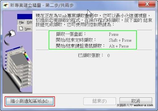 snap381.jpg
