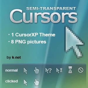 Semi_transparent_Cursors