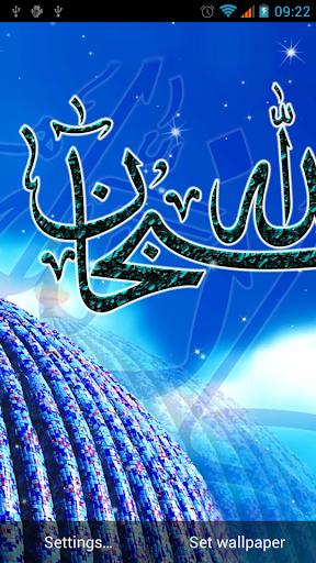 Download Muslim Live Wallpaper Google Play softwares - at9K26xQylEd | mobile9
