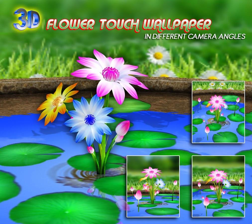 3d flowers touch wallpaper screenshot